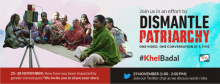 Dismantling Patriarchy in Rural India - One Aspect, One Video, at One Time
