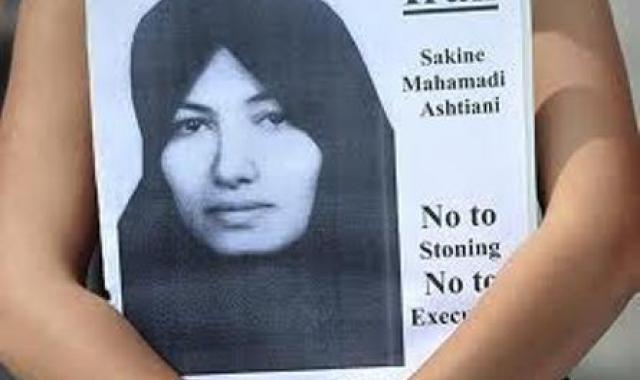 Saving Sakineh
