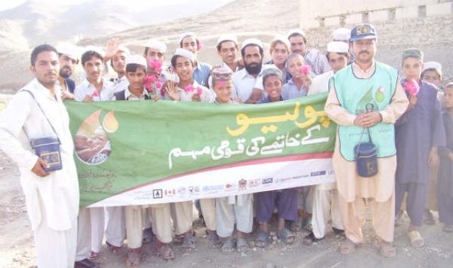 Polio NID September 2008
