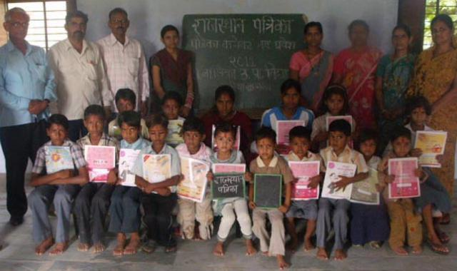 MAG Education Campaign